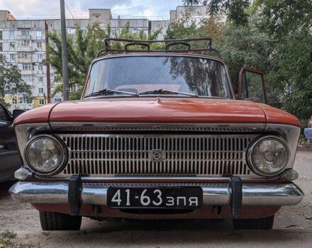 Апельсин ИЖ 412, объемом двигателя 1.5 л и пробегом 20 тыс. км за 563 $, фото 1 на Automoto.ua