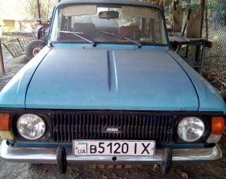 Голубой ИЖ 412, объемом двигателя 1.5 л и пробегом 78 тыс. км за 527 $, фото 1 на Automoto.ua