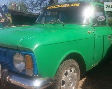 Зеленый ИЖ 412, объемом двигателя 1.5 л и пробегом 1 тыс. км за 700 $, фото 1 на Automoto.ua