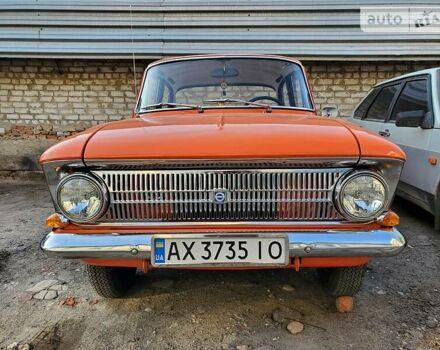 Оранжевый ИЖ 412, объемом двигателя 1.5 л и пробегом 62 тыс. км за 3500 $, фото 1 на Automoto.ua