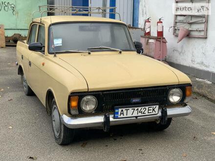 Жовтий ІЖ 412 ИЭ, об'ємом двигуна 1.5 л та пробігом 169 тис. км за 599 $, фото 1 на Automoto.ua