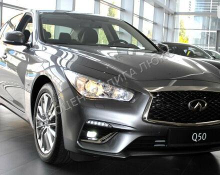 """купити нове авто Інфініті Q50 2020 року від офіційного дилера INFINITI, """"ЛИГА ЛЮКС"""" Інфініті фото"""