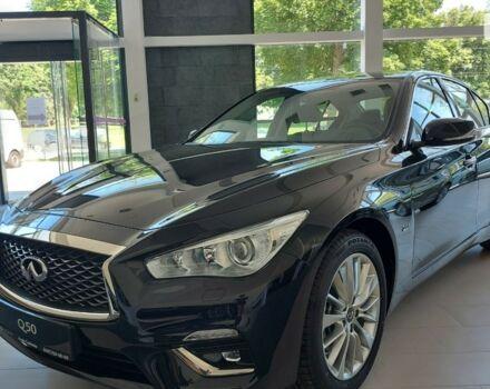 купить новое авто Инфинити Q50 2021 года от официального дилера Infinity Харків Инфинити фото