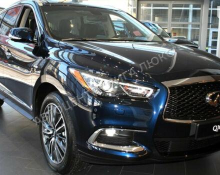 """купити нове авто Інфініті QX60 2020 року від офіційного дилера INFINITI, """"ЛИГА ЛЮКС"""" Інфініті фото"""