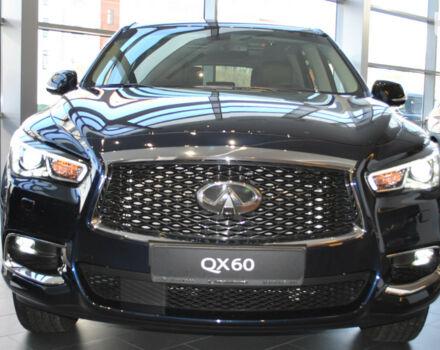 """купить новое авто Инфинити QX60 2020 года от официального дилера INFINITI, """"ЛИГА ЛЮКС"""" Инфинити фото"""