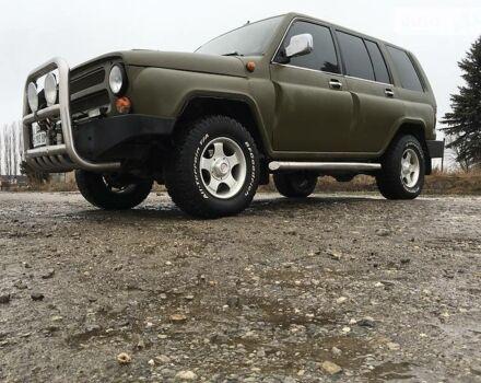 Зелений Ісузу Trooper, об'ємом двигуна 3.5 л та пробігом 260 тис. км за 6450 $, фото 1 на Automoto.ua