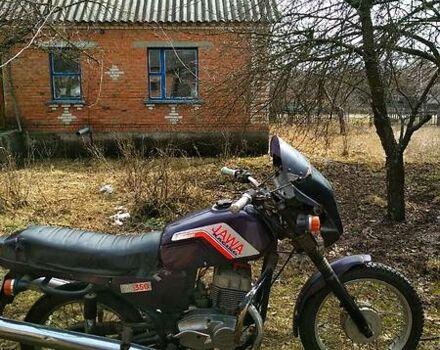 ЯВА 638, об'ємом двигуна 0 л та пробігом 50 тис. км за 380 $, фото 1 на Automoto.ua
