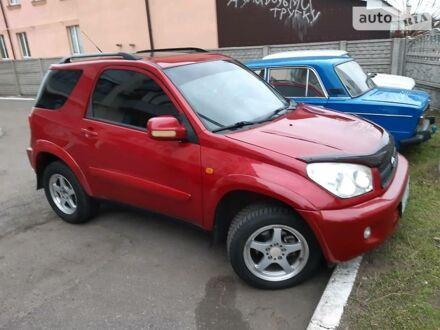 Красный Джонвей Юфо, объемом двигателя 2 л и пробегом 170 тыс. км за 5500 $, фото 1 на Automoto.ua
