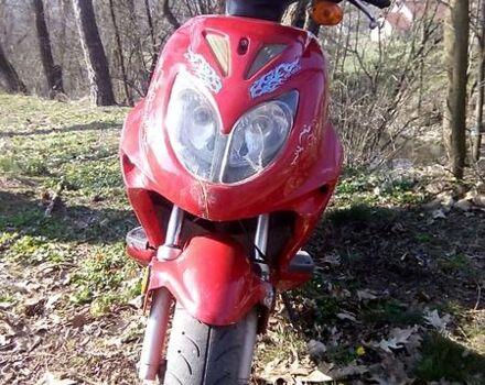 Червоний Кануні КТ, об'ємом двигуна 0 л та пробігом 10 тис. км за 236 $, фото 1 на Automoto.ua