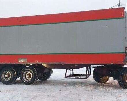 Красный Кассбохрер Д, объемом двигателя 0 л и пробегом 100 тыс. км за 5500 $, фото 1 на Automoto.ua
