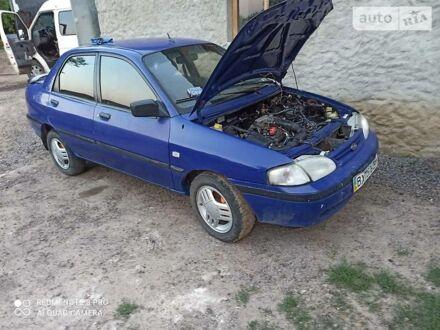 Синій Кіа Авелла, об'ємом двигуна 1.5 л та пробігом 140 тис. км за 1650 $, фото 1 на Automoto.ua