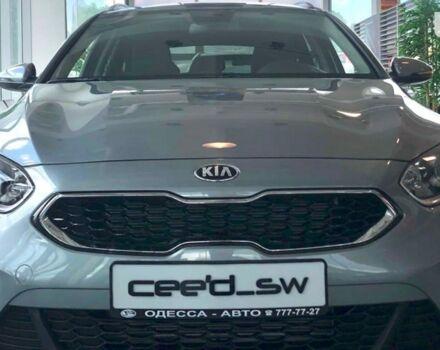 купить новое авто Киа Сид 2021 года от официального дилера «Одесса-АВТО» Киа фото