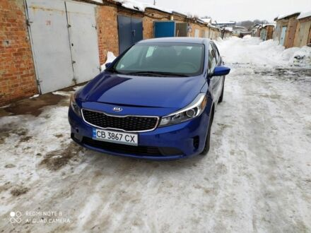 Синій Кіа Черато, об'ємом двигуна 2 л та пробігом 75 тис. км за 9900 $, фото 1 на Automoto.ua