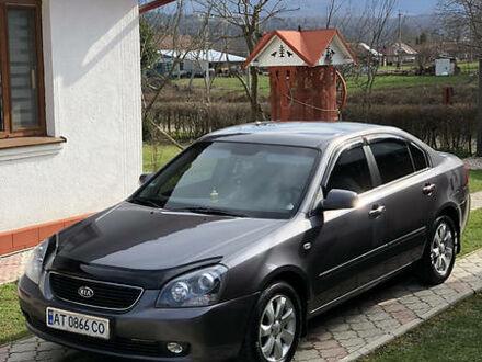 Серый Киа Маджентис, объемом двигателя 2 л и пробегом 202 тыс. км за 7555 $, фото 1 на Automoto.ua