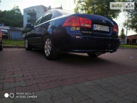 Синий Киа Маджентис, объемом двигателя 2 л и пробегом 270 тыс. км за 7500 $, фото 1 на Automoto.ua