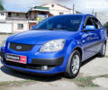 Синий Киа Рио, объемом двигателя 1.4 л и пробегом 174 тыс. км за 5990 $, фото 1 на Automoto.ua
