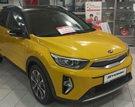 купить новое авто Киа Stonic 2021 года от официального дилера Радар-сервис Киа фото