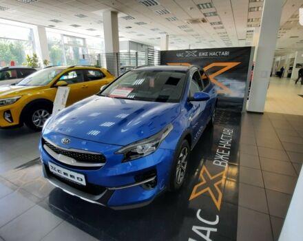 купить новое авто Киа XCeed 2020 года от официального дилера Галичина-Авто Киа фото