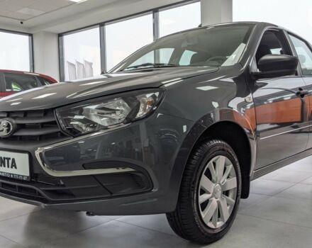 купить новое авто Лада Гранта 2021 года от официального дилера «Одесса-АВТО» Лада фото
