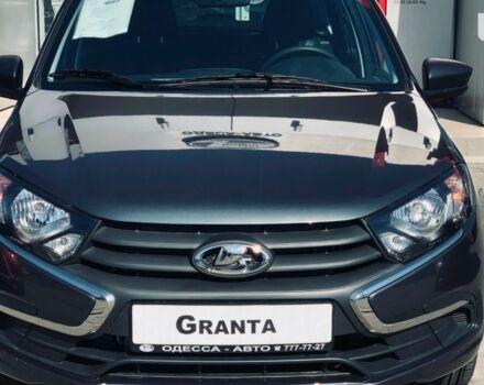 купити нове авто Лада Гранта 2021 року від офіційного дилера «Одеса-АВТО» Лада фото