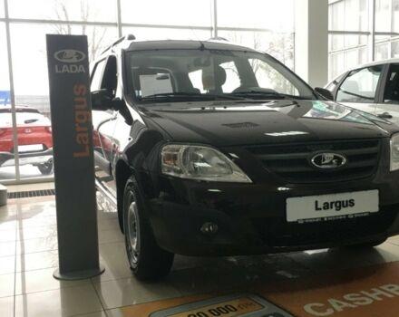 купить новое авто Лада Ларгус 2020 года от официального дилера Черкассы - Авто Лада фото