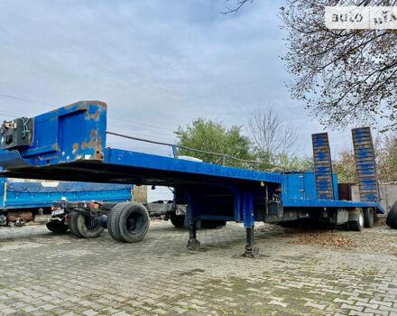 Синий ЛесиТрейлер СР, объемом двигателя 0 л и пробегом 20 тыс. км за 13000 $, фото 1 на Automoto.ua