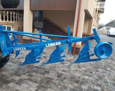 Синий Лемкен Опал, объемом двигателя 0 л и пробегом 1 тыс. км за 1700 $, фото 1 на Automoto.ua