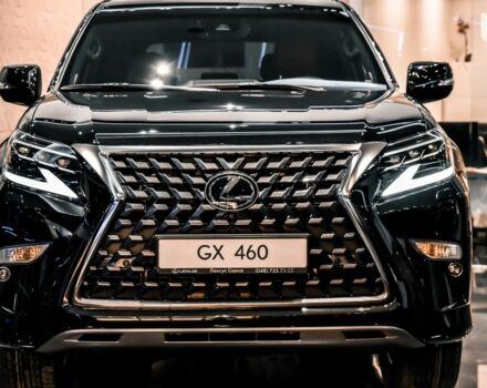купить новое авто Лексус ГХ 2021 года от официального дилера Лексус Одесса Лексус фото