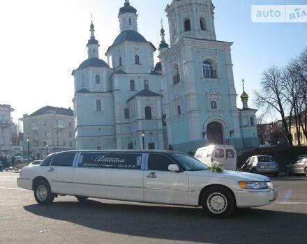Линкольн Таун Кар, объемом двигателя 4.6 л и пробегом 1 тыс. км за 9250 $, фото 1 на Automoto.ua