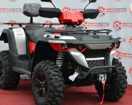 купити нове авто Лінхай 550 2021 року від офіційного дилера Мотосалон Артмото Киев Лінхай фото