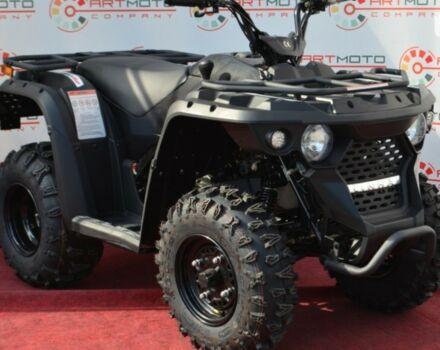 купить новое авто Линхай Eyas 2021 года от официального дилера Мотосалон Артмото Киев Линхай фото