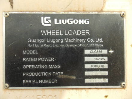 Оранжевый ЛиуГонг 856, объемом двигателя 0 л и пробегом 1 тыс. км за 40000 $, фото 1 на Automoto.ua