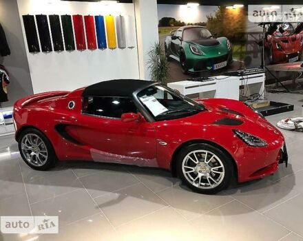 Лотус Elise, об'ємом двигуна 0.22 л та пробігом 1 тис. км за 53944 $, фото 1 на Automoto.ua
