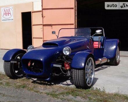 Синий Лотус Супер Севен, объемом двигателя 3 л и пробегом 10 тыс. км за 9000 $, фото 1 на Automoto.ua