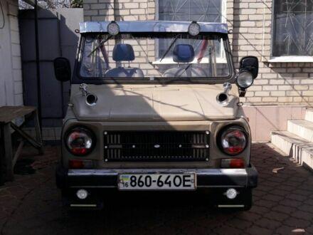 Бежевый ЛуАЗ 696, объемом двигателя 1 л и пробегом 1 тыс. км за 3359 $, фото 1 на Automoto.ua