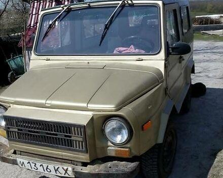 Бронзовий ЛуАЗ 969, об'ємом двигуна 1.4 л та пробігом 100 тис. км за 1716 $, фото 1 на Automoto.ua