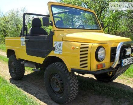 Жовтий ЛуАЗ 969, об'ємом двигуна 1.5 л та пробігом 35 тис. км за 2000 $, фото 1 на Automoto.ua