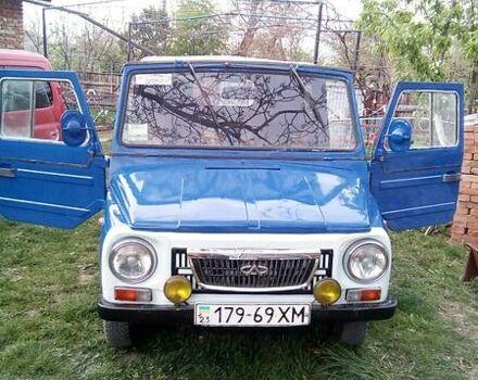 Синій ЛуАЗ 969, об'ємом двигуна 1.1 л та пробігом 2 тис. км за 1300 $, фото 1 на Automoto.ua
