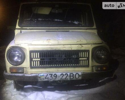 Бежевий ЛуАЗ 969, об'ємом двигуна 1.2 л та пробігом 78 тис. км за 400 $, фото 1 на Automoto.ua