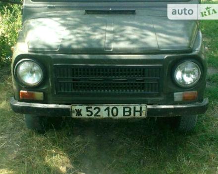 Зеленый ЛуАЗ 969, объемом двигателя 1.2 л и пробегом 232 тыс. км за 1000 $, фото 1 на Automoto.ua