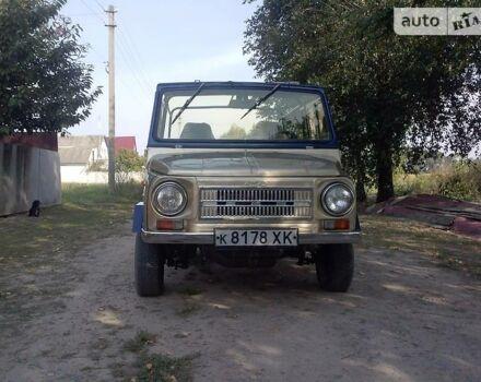 Бежевий ЛуАЗ 969, об'ємом двигуна 1.2 л та пробігом 33 тис. км за 1500 $, фото 1 на Automoto.ua