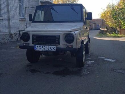 Бежевый ЛуАЗ 969М, объемом двигателя 1.1 л и пробегом 1 тыс. км за 1750 $, фото 1 на Automoto.ua