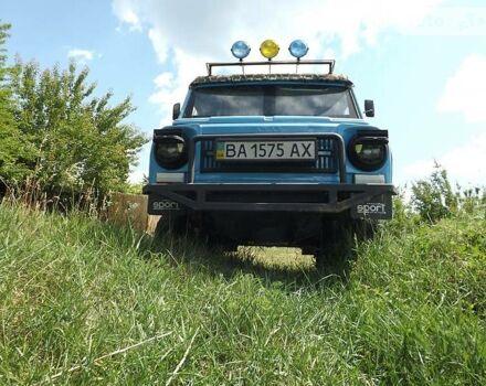 ЛуАЗ 969М, об'ємом двигуна 1.2 л та пробігом 1 тис. км за 1300 $, фото 1 на Automoto.ua