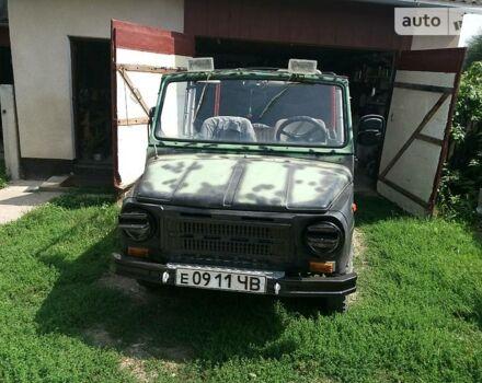Зелений ЛуАЗ 969М, об'ємом двигуна 1 л та пробігом 1 тис. км за 1200 $, фото 1 на Automoto.ua