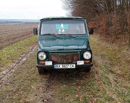 Зеленый ЛуАЗ 969М, объемом двигателя 1.5 л и пробегом 55 тыс. км за 2250 $, фото 1 на Automoto.ua
