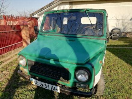 Зелений ЛуАЗ 969 Волынь, об'ємом двигуна 1.2 л та пробігом 1 тис. км за 900 $, фото 1 на Automoto.ua