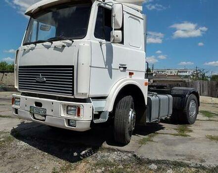 Белый МАЗ 543208, объемом двигателя 14.8 л и пробегом 270 тыс. км за 6800 $, фото 1 на Automoto.ua