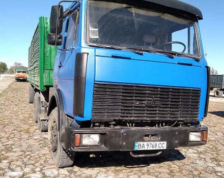 Синий МАЗ 64229, объемом двигателя 15 л и пробегом 20 тыс. км за 6777 $, фото 1 на Automoto.ua
