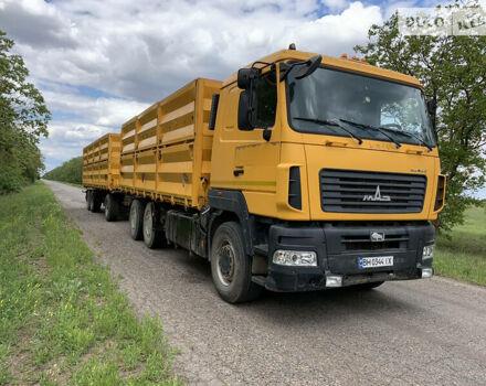 Оранжевый МАЗ 6501А8, объемом двигателя 14.86 л и пробегом 87 тыс. км за 34900 $, фото 1 на Automoto.ua