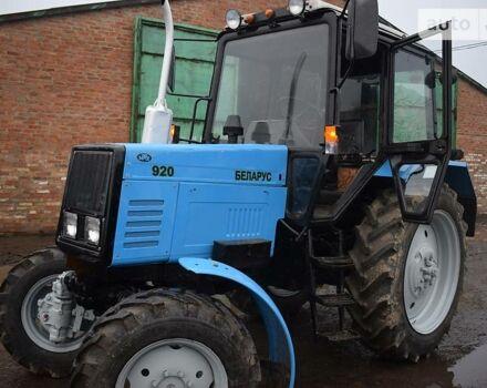 Синій МТЗ 920 Білорус, об'ємом двигуна 0 л та пробігом 1 тис. км за 13500 $, фото 1 на Automoto.ua